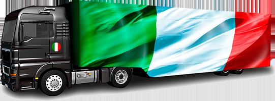 доставка грузов из италии в россию фото
