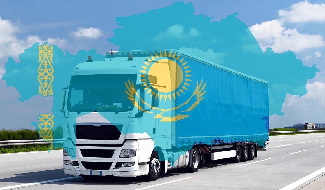 доставка грузов из казахстана в россию фото